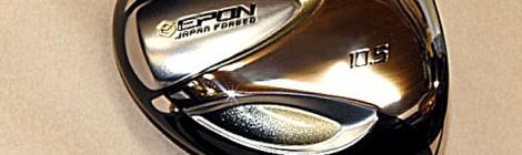 EPON AF-151 ロッディオ M:5 フレックスSに