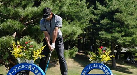 第42回 中部オープンゴルフ選手権本線、その2 / 南山C.C.