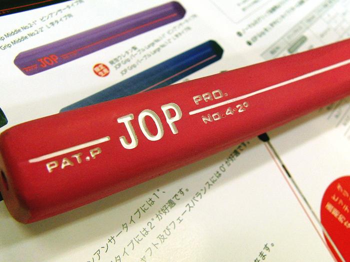 jop_no4[1]