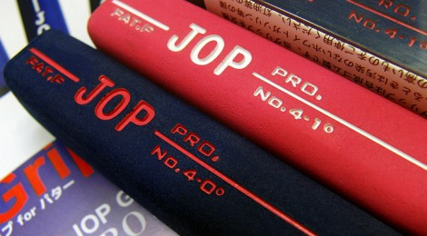 JOP Grip PROシリーズNO.4入荷!