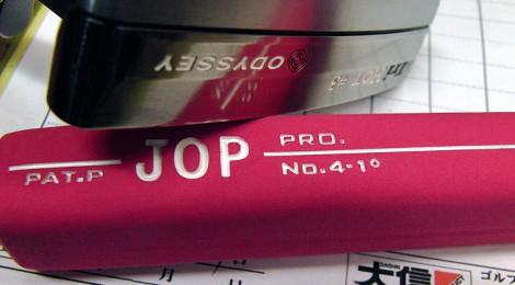 名器Tri Hot #3にJOPグリップ