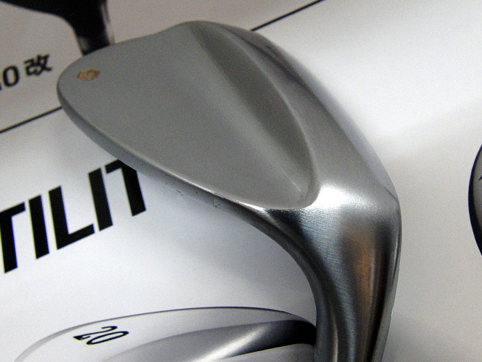 1123epontourwedge2