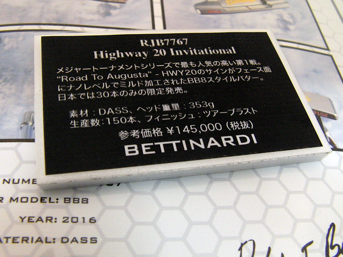 2016betti_masters10