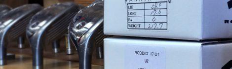 ロッディオと言えば、「大信プロダクト」