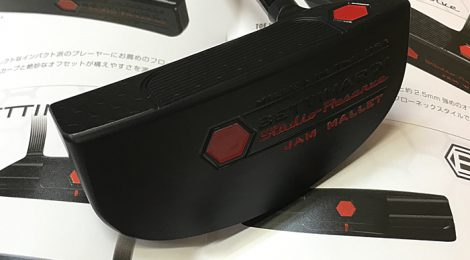 BETTINARDI JAPAN LIMITED