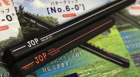JOP & 3.7.3.PRODUCT