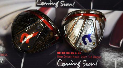 ロッディオSデザインドライバーヘッド、黒艶消しとシルバー艶ありのデザイン ゴルフクラフト大信プロダクト
