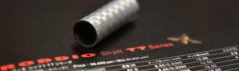 ロッディオシャフト|カウンターバランスのTTシリーズシャフト